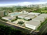 中国国際展覧中心