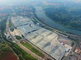 重慶国際博覧中心