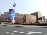 大連星海会展中心