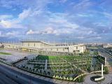 広東現代国際展覧中心