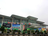 湖南国際会展中心