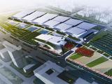 南京国際博覧中心