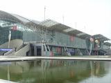 南京国際展覧中心