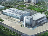 青島国際会展中心