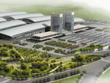 瀋陽国際展覧中心