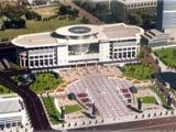 武漢国際会展中心