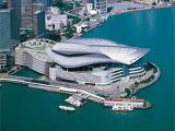 香港コンベンション&エキシビション・センター