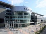 台北世界貿易センター南港展覧館