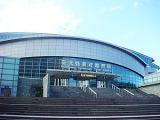 新荘体育館