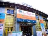 ハノイ国際展示場